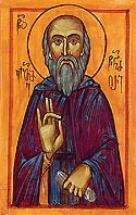 St Euthymius the Elder of the St John the Baptist Monastery